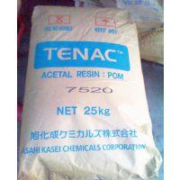 供应耐候POM 日本旭化成 3013A 抗紫外线POM