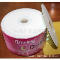 低价批发可打印CD-R空白光盘 刻录光盘  可打印CD