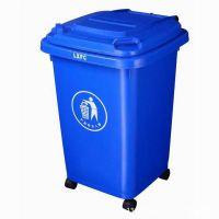 厂家直销50升塑料垃圾桶,质量有保证