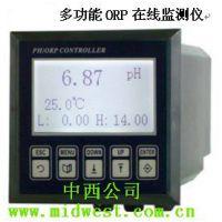 多功能ORP在线监测仪 型号:M34197