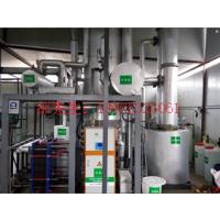 东北一流服务商MVPC蒸发器HD-MV-12,低能耗,配套工程少,成本低