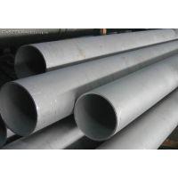 供应优质304不锈钢无缝管