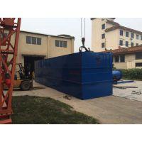 耐腐蚀性好一体化染色废水处理设备厂家