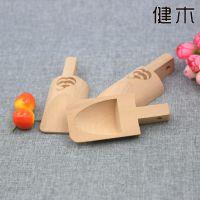 深圳木制品加工厂 供应健木 沐浴盐木勺 (B-0008)