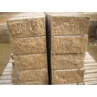 供应泓峰石材20*40 虎皮黄文化石蘑菇石外墙砖别墅小区古典庄重外墙板岩砖