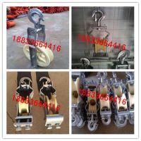 电缆直线放线滑轮 电缆放线滚子 鼎力工具
