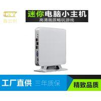 鑫云创迷你电脑X3瘦终端一体机云终端小电脑主机深圳厂家诚招商免费加盟