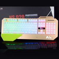 网吧专用九帝游戏铝合金键盘