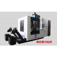 低价销售 天兴机床BLZ-1200 圆盘式工作台钻床 多孔钻