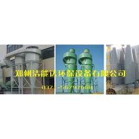 郑州洁能达环保 供应高质量、高效率旋风除尘器