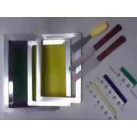 各类丝印制品网板 ,丝印材料及油墨溶剂等