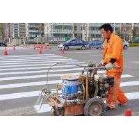 中山道路交通标志标线-指示标线_道路交通标志承接工程