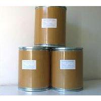 低聚果糖 天然菊芋 又称蔗果低聚糖 质量好 厂家直销