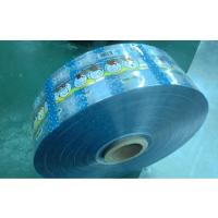 彩印复合包装卷膜 可定制 咖啡包装袋 铝箔包装卷膜专业生产厂家