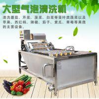 赣云牌大型商用气泡清洗机 自动洗菜设备 中央厨房方案设计