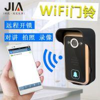 WiFi可视对讲门铃|手机APP远程智能监控开锁门铃|别墅家用可视对讲门铃厂家