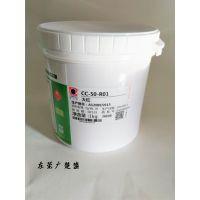 热销嘉宝莉CC-50-R01大红PET塑料丝印油墨