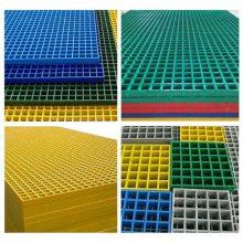 玻璃钢地沟格栅 网格栅 网格板