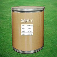 国产荧光增白剂OB-1增白强度高,有强烈荧光适用性能广,广泛应用于聚酯、尼龙纤维和各种塑料