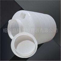 厂家直销0.3吨 酸碱化工储罐 PE塑料水塔 室外蓄水桶300升现货供应