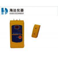 纸张水分测试仪/数显纸张水分测试仪/手持式纸张水分测试仪