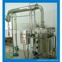 供应150L植物精油蒸馏提取设备