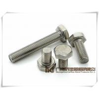 大量生产出售 国标/日标 不锈钢304/201 外六角螺栓 价格实惠