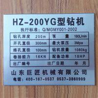 HZ-200YG液压钻机 200米全液压水井钻机超低价出售