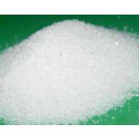 废水污水广泛使用的聚丙烯酰胺 PAM 广州厂家实时报价