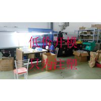 临沂模具开模加工注塑模具定制加工塑料加工制品加工厂模具加工厂