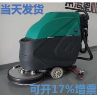 商场超市清理地面专用拖地机|依晨手推式洗地机YZ-530