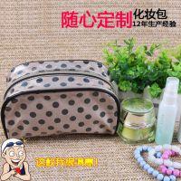 2016年广州水桶化妆包品牌森瀚总能给你想要的