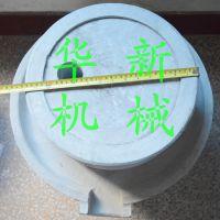 新款创业设备 电动石磨机 磨米浆专用超细型石磨机 华新畅销