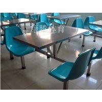 百货食堂连体餐桌椅 四人位玻璃钢靠背餐桌 不锈钢餐台支架 干部职工吃饭桌子康腾体育供应