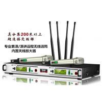台湾拓捷TOJIE ACT-500/T-50手持/领夹/头戴 (一拖二)真分集专业演出远距离无线话筒