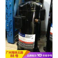 谷轮压缩机冷库机组、谷轮、广州四菱10年专业制冷