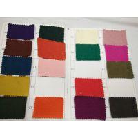 高品质不倒绒布料 高品质纯棉不倒绒布料 高品质仿棉不倒绒布料