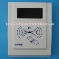 RF500-LED-485庆通icking网吧读卡器/IC卡读卡器/发卡器/刷卡机/