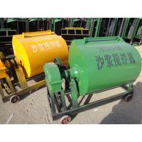 长乐天旺350-500新型加厚板材灰浆搅拌机