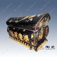 供应景德镇千火陶瓷骨灰盒尺寸 高品质骨灰盒尺寸订制