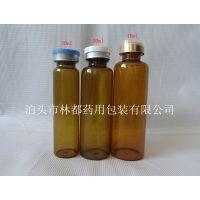 泊头林都现货供应 20毫升-40毫升棕色玻璃口服液瓶