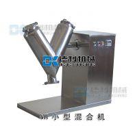 供应混合机 干粉卧式混合机 搅拌机混合机 粉末混合机 立式混合机