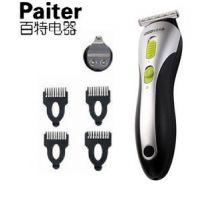 paiter百特 静音充电儿童理发器 宝宝削发器剪发 带造型刀头G-228