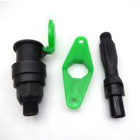 六分快速取水阀/取水栓补水栓 冲洗浇花园林园艺用品塑料三件套装