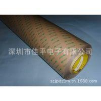 现货3M9492MP胶带 双面胶(优惠中)