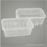 1500毫升 一次性打包快餐饭盒 透明塑料加厚 150个 1.06元/个