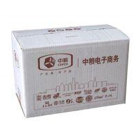 天润纸箱(图)|太原纸箱包装厂|纸箱包装厂