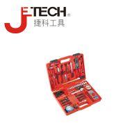 【原装正品】捷科JEB-E54 54件电子维修工具组套 手动工具
