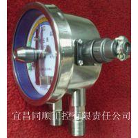 双针电接点压差表/控制表/不锈钢CB系列/接点信号输出/同顺工控/压力仪表类
