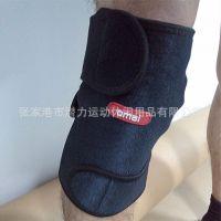 厂家订制潜水料自发热护膝保健保暖护膝功能性护具来样来图定制